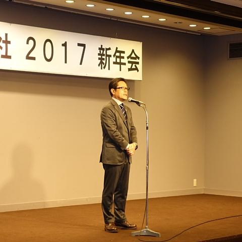 2017shinnen_sansuien000
