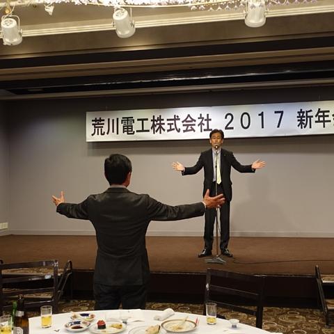 2017shinnen_sansuien003